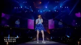 Download Mp3 Kana Hanazawa – Renai Circulation Lyrics