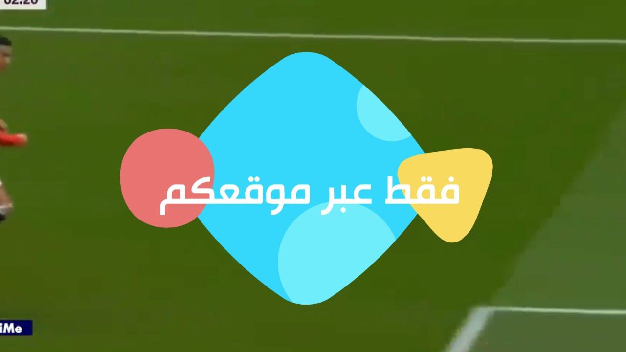 يلا شوت توداي   مشاهدة أهم المباريات جوال yalla shoot بث مباشر بدون تقطيع يوتيوب