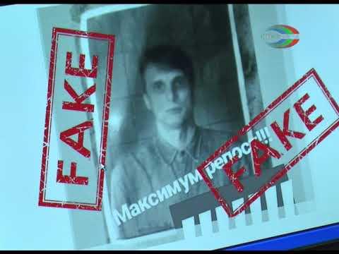 Жуткий маньяк в Харцызске   это фейк