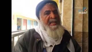 الشيخ طه تاجر سمك سويسي من 30 سنة يرد : انا اتظلمت وحسبي الله ونعم الوكيل !!