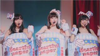 「ときめきアンティーク」MV 45秒Ver. / AKB48[公式] thumbnail