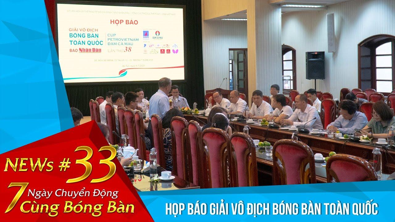 News #33 - HỌP BÁO GIẢI VÔ ĐỊCH BÓNG BÀN TOÀN QUỐC BÁO NHÂN DÂN 2020