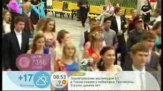 Первый канал Доброе утро 09 06 2016
