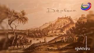 Изделие дагестанских мастериц  - претендент на Книгу рекордов Гиннеса