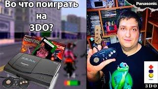 Во что поиграть на 3DO #05/Road Rash, Гонки, Хоррор на 3DO