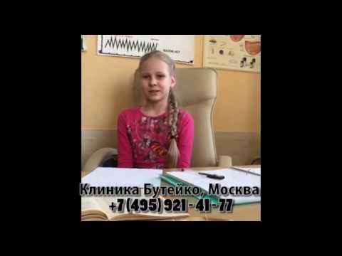 Бронхиальная астма у детей - причины, симптомы