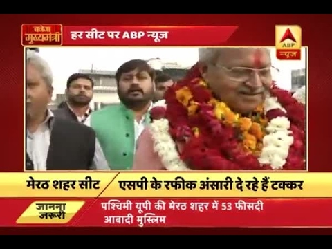 Know the political equation from Meerut Shahr constituency