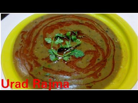 Urad Rajma recipe by Kitchen with Rehana