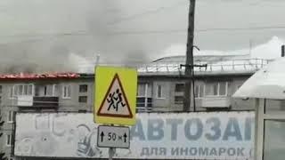 В Канске горит пятиэтажный дом