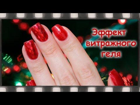 Острые ногти 19 фото Дизайн ногтей