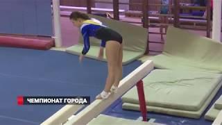 Чемпионат города по спортивной гимнастике прошел во Владивостоке