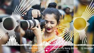 NAGPURI Khatra dj Remix Song || DJ ROSHAN DJ SIKANDAR SITAPUR