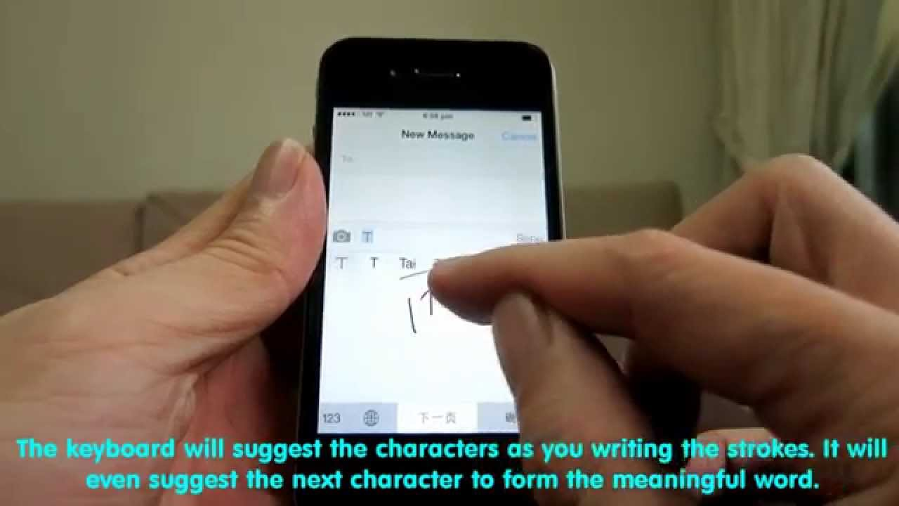 How to write haha in chinese