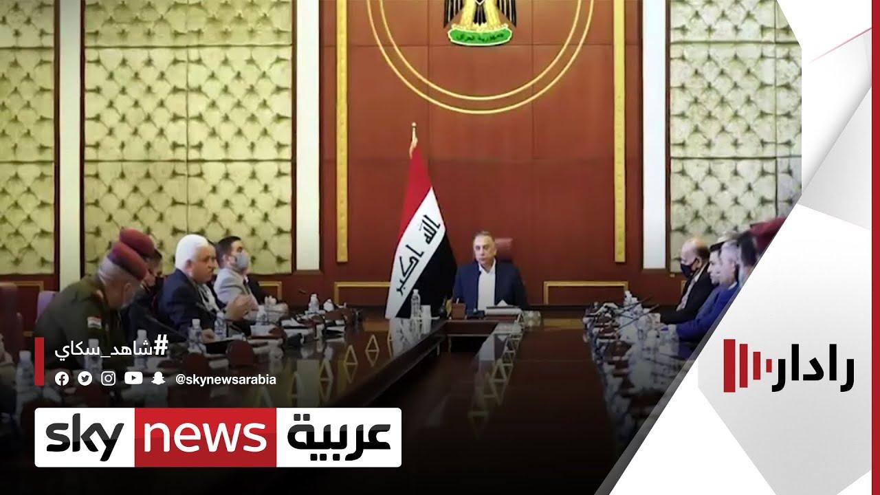 العراق.. سحب قوات مكافحة الشغب من ذي قار | رادار  - نشر قبل 2 ساعة