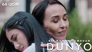 Bir kami to'lmagan dunyo (o'zbek serial) | Бир ками тўлмаган дунё (узбек сериал) 64-qism