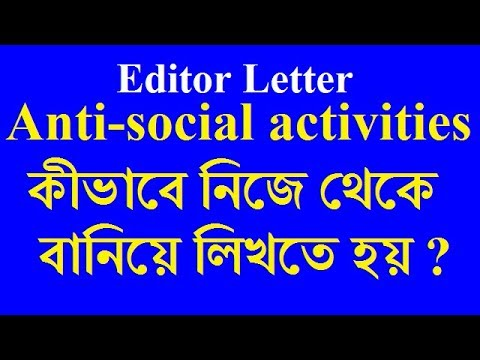 Editor Letter In English for WBBSE in Bangla Tutorials[Anti-social activities]