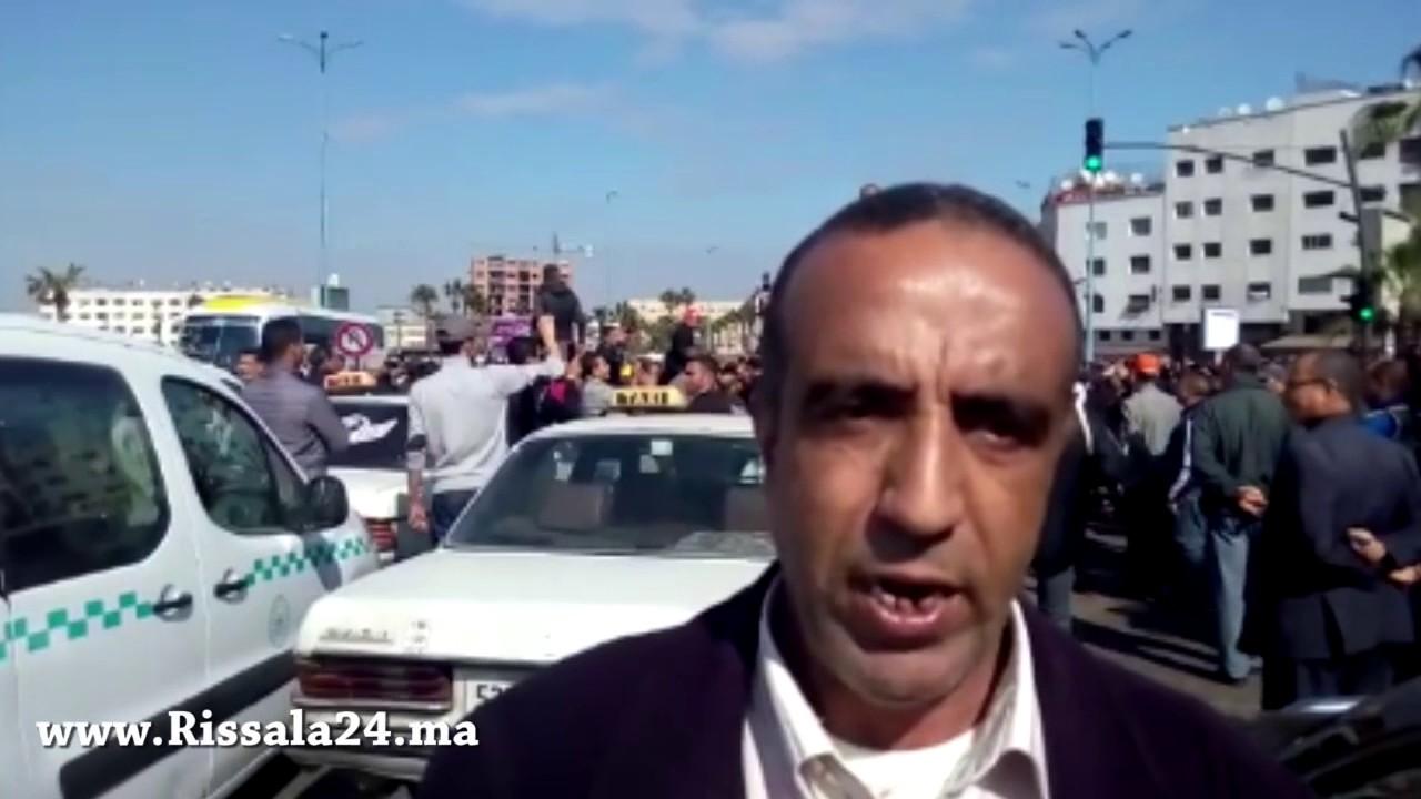 وقفة احتجاجية للتحالف الوطني لقطاع سيارات الأجرة بالمغرب