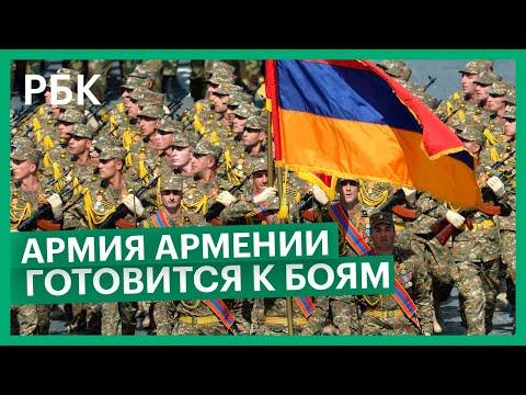 Армения привела армию в состояние повышенной боеготовности