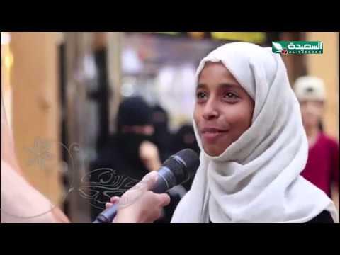 مذيعة تحرج الجمهور  بالسؤال عن حالاتهم  في الواتس  اب