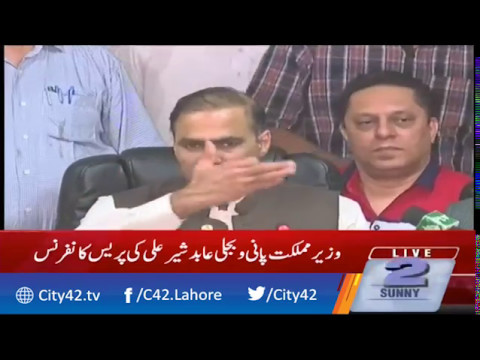 Minister of Water and Power Abid Sher Ali press conference | City 42