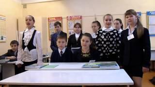 Видеоприветствие ученикам соседней школы
