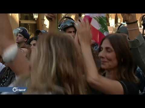 المحتجون اللبنانيون يعتصمون أمام مقار مالية حكومية بالعاصمة بيروت  - 19:58-2019 / 11 / 29