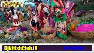 Gamhariya Chhath Puja 2017 Dj Nitish Raj आप के साथ सभी के पास