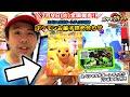 【ロッテのお菓子セット!】ポケモンガオーレ スペシャルディスクつき ジガルデ ポケモンお菓子詰め合わせ でんせつ ゲーム実況 グランドラッシュ1弾 Pokemon Ga-ole Grand1 Game