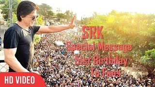 Srk special message to his fans on his 51st birthday | with subtitles | shahrukh khan