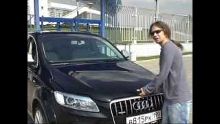 Audi Q7 V12 - обзор авто