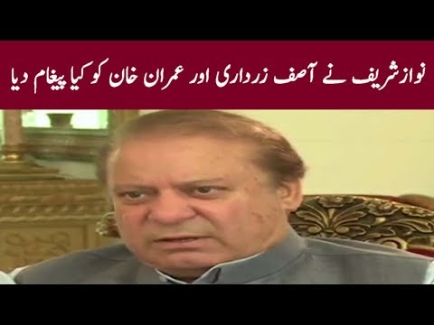 Nawaz Sharif Latest Interview After Disqualification