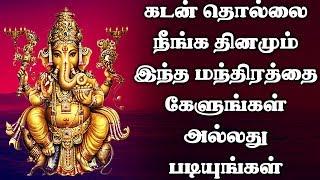 மனக்கவலைகள் நீங்க தினமும் இதை கேளுங்கள் | KAVERI VINAYAGAR | Vinayagar Songs