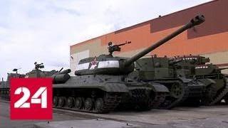 На Урале воссоздали легендарный пятибашенный танк Т-35 - Россия 24