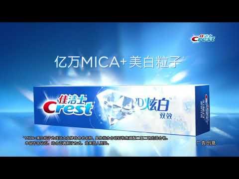 Luhan X Crest CF