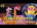 Zabawki z Chińczyka - Walki Zabawek #2 - Kobiety Które Zabijają