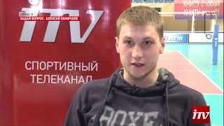 """Алексей Обмочаев: """"Удары своей жены я не принимал"""""""