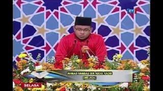 Majlis Menghafaz AlQuran Kebangsaan 2015 Juz 1-10 Ahmad Hambali Abdul Kadir MRSM Gemencheh