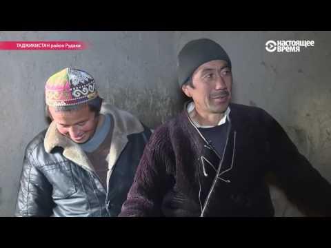тамирис таджикистан в интернете отдел знакомства