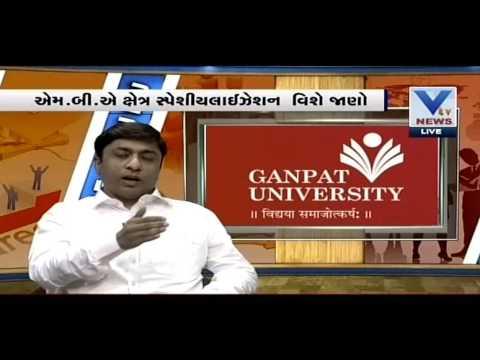 Career Guru 21st may 2016  | VTV Gujarati | Ganpat University