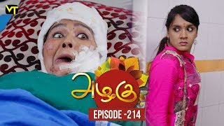 Azhagu - Tamil Serial | அழகு | Episode 214 | Sun TV Serials | 01 Aug  2018 | Revathy | Vision Time