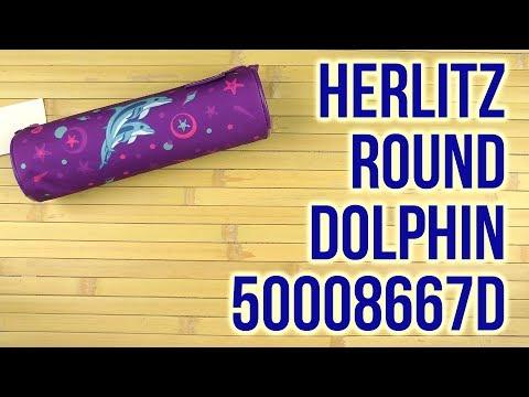 Распаковка Herlitz Round Dolphin Фиолетовый 50008667D