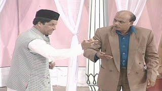 comedy scene 05 of yaha shartiya alaj hota umer sharif sikandar sanam mehdi hassan parody