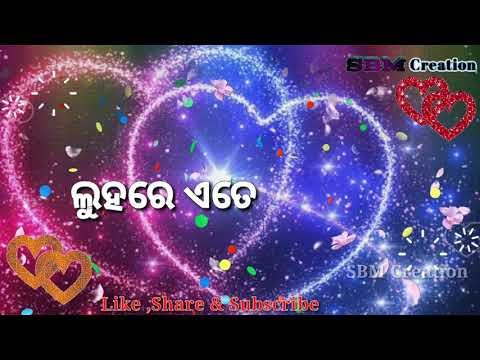 Odia Sad WhatsApp Status Dukha re Ete Sukha Bi thae by SBM Creation