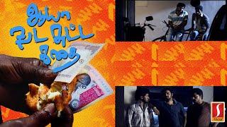 Latest Tamil movie super comedy scenes | New upload Tamil hit move comedy scenes