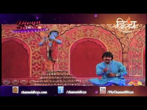Krishan Bhajan | Jyoti Prakash Sharma | Mera Sanwara Pyaar | Channel Divya