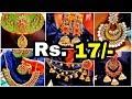 Bridal Jewellery Wholesale Market in Bara Bazar || Artificial Jewellery Wholesale Market