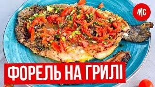 Рыба на Гриле - Как Приготовить Форель на Мангале. Блюдо для Пикника и Маевки