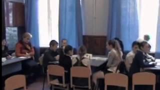 Открытый урок Щербенко Е.Л.