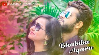 || BHABIBA AGARU ||  FT. BISU & PIHU || BLACKMAIL ODIA MOVIE ||   LS_SANDEEP_PRODUCTION #BICKYPRO