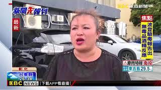 彰化鹿港有民眾看到路邊有兩隻羊在打架,好奇拿手機出來錄影,沒想到就...